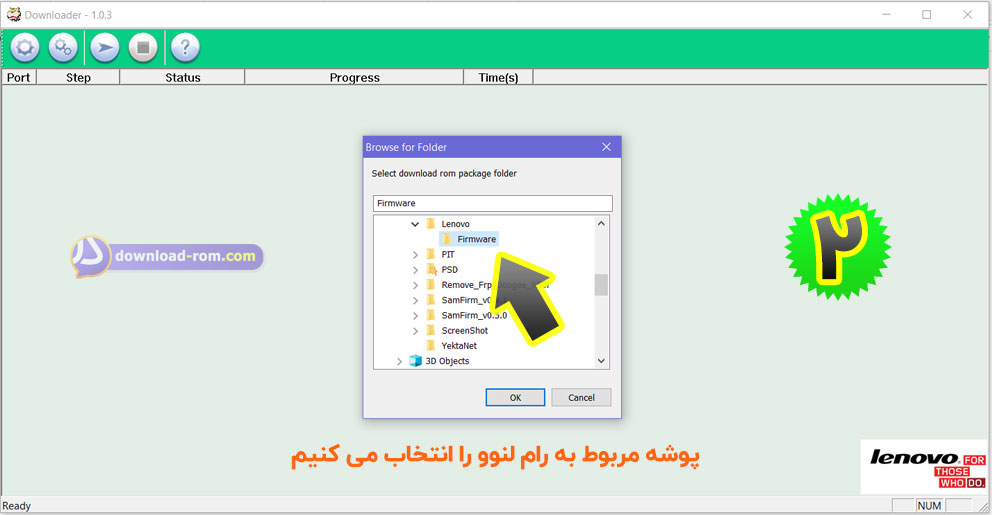 how to use lenovo downloader 2
