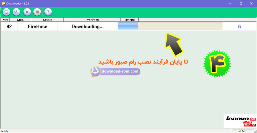 how to use lenovo downloader