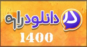 Download Rom 1400